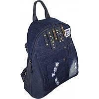Рюкзак №5122-1