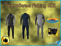 Термобелье мужское Fishing ROI микрофлис Термоодежда. Супер Цена!