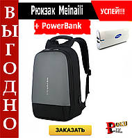 Рюкзак Meinail с USB-портом + PowerBank Samsung