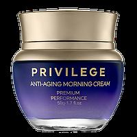 Privilege Крем для обличчя та шиї омолоджуючий денний з екстрактом і олією кави