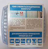 Ceresit СТОП ВЛАГА 450 г, фото 2