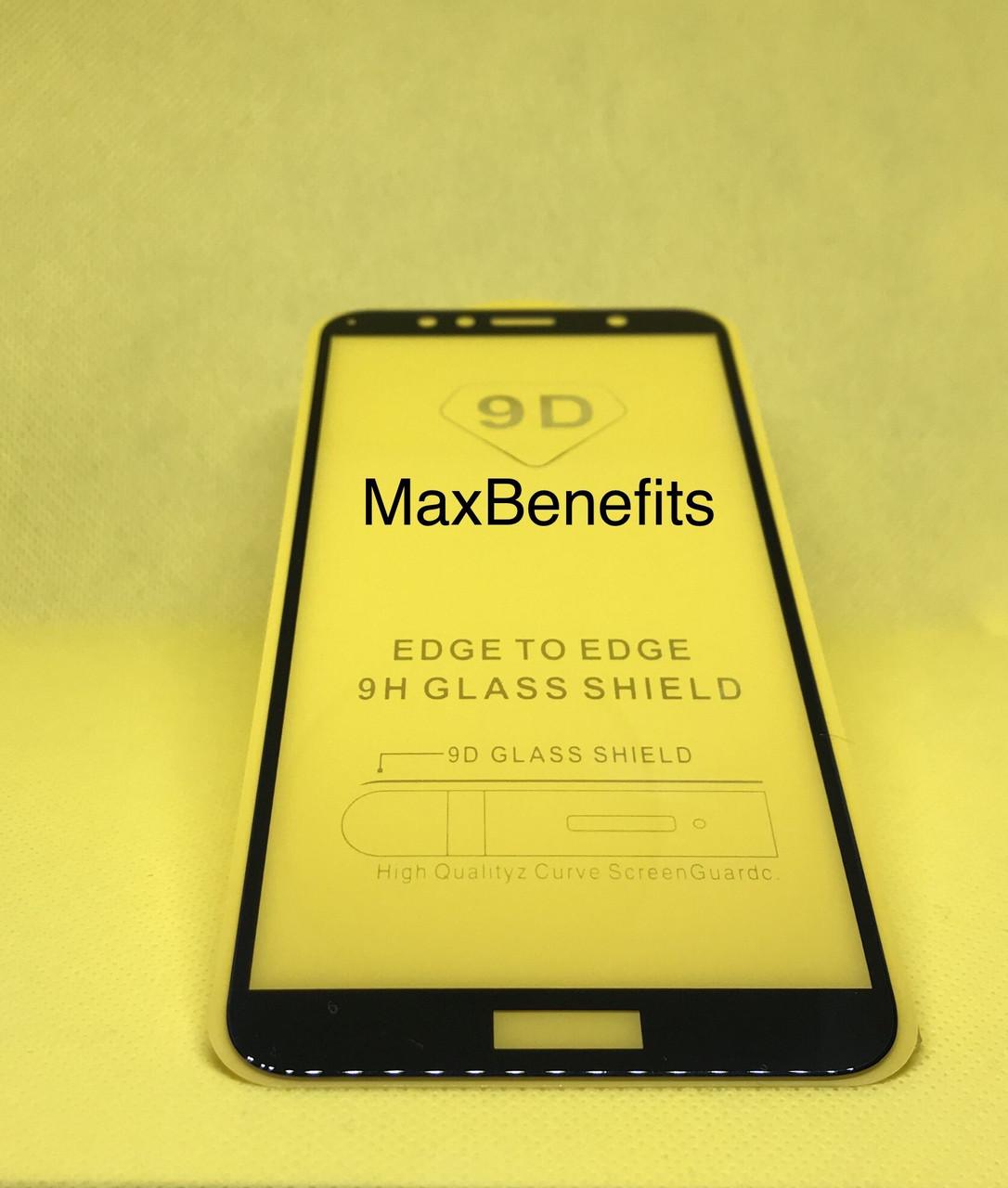 Стекло защитное для Huawei Y6 Prime 2018 Full Glue 3D 5D 9D полное покрытие полный клей
