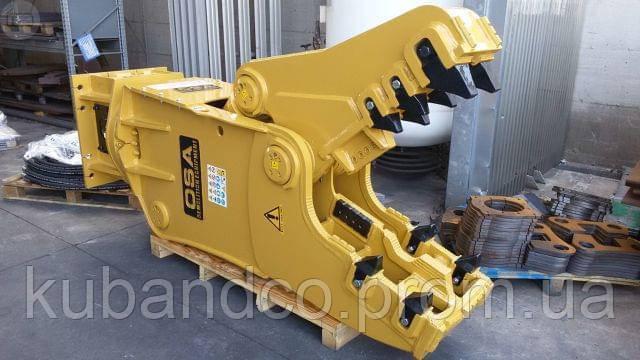 Гідроножиці для демонтажних робіт OSA серії  RV