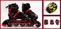 +Подарок +Детские Ролики+Шлем+Защита Caroman Sport Red, размер 27-31\31-35\