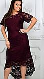 Женское  вечернее удлиненное платье,размеры:50,52,54,56,58., фото 7