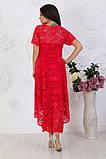 Женское  вечернее удлиненное платье,размеры:50,52,54,56,58., фото 8