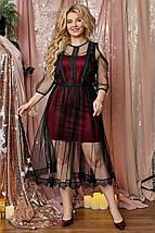 """Нарядное комбинированное платье-двойка """"Prisca"""" с вырезами на плечах (большие размеры), фото 3"""