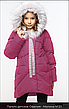 Зимнее теплое пальто  на девочку Офелия нью вери (Nui Very), фото 5