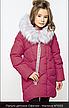 Зимнее теплое пальто  на девочку Офелия нью вери (Nui Very), фото 4