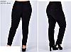 Жіночі брюки з високою посадкою на флісі, з 52-60 розмір