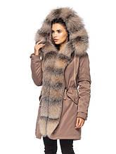 Женские зимние куртки, пуховики про-во Украина