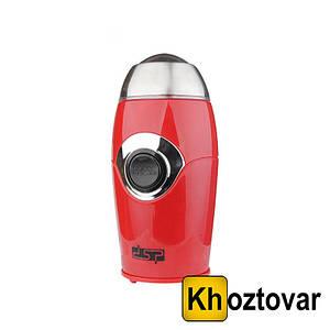Кофемолка DSP KA3002A