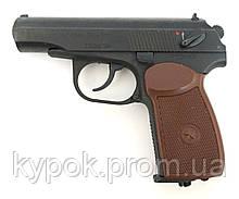Пневматический пистолет МР-654К-28 (ПМ, Макарова)