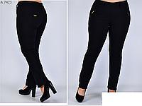 Женские брюки на флисе, с 50-58 размер, фото 1