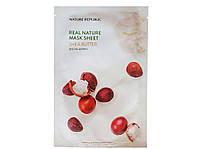 Тканевая маска Real Nature Mask Sheet Shea Butter, Nature Republic, питательная с маслом Ши, 21 мл