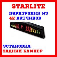 Парктроник на 4 датчика черный парковочная система для авто Starlite Premium ST-P4