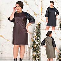 Р 48-60 Ошатне шкіряне плаття Батал 20740, фото 1