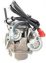 Карбюратор на двигатель 4Т GY6 150 куб. Китай завод.