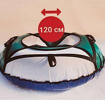 Надувные санки - ватрушка (тюбинг, диаметр 120 см)