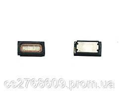 Buzzer Nokia 625\515