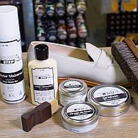 ✅ Набор для ухода за обувью из гладкой кожи MAVI STEP Smooth Septet