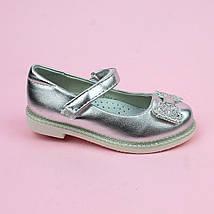 Нарядные туфли для девочки серебро тм Том.м размер 32, фото 3