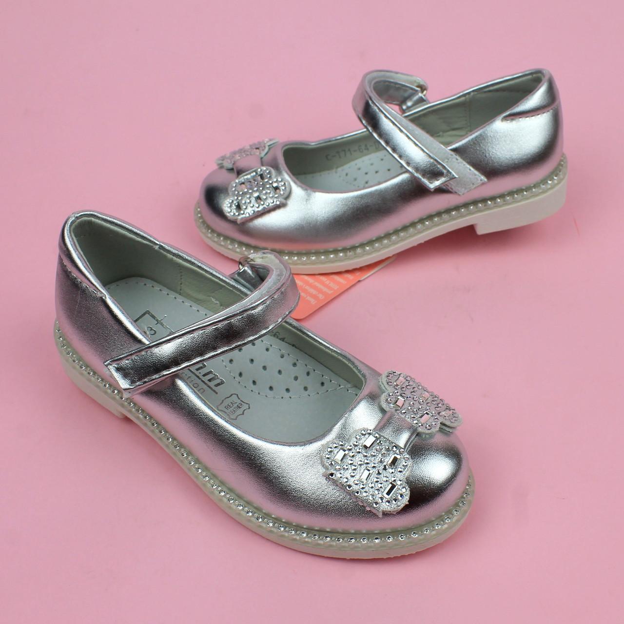 Нарядные туфли для девочки серебро тм Том.м размер 23,31,32
