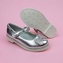 Нарядные туфли для девочки серебро тм Том.м размер 23,31,32, фото 3