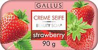 Твердое мыло 90 гр Strawberry Gallus Creme Seife 4251415300964