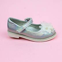 Нарядные туфли для девочки перламутровые 3 D тм Том.м размер 23,24,25,26,27,30,31,32, фото 2