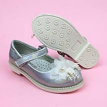 Нарядные туфли для девочки перламутровые 3 D тм Том.м размер 23,24,25,26,27,30,31,32, фото 3