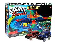 Magic Tracks светящийся гибкий гоночный трек (трасса, дорога) 360 деталей Меджик трек