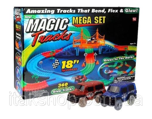 Magic Tracks светящийся гибкий гоночный трек (трасса, дорога) 360 деталей Меджик трек, фото 2