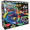Magic Tracks светящийся гибкий гоночный трек (трасса, дорога) 360 деталей Меджик трек, фото 3