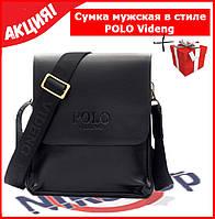 Мужская сумка через плечо в стиле Polo videng