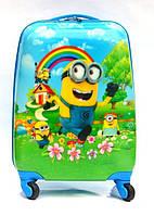 Детский пластиковый чемодан . Миньоны,  ручная кладь, дитячі чемодани, дитячі валізи, фото 1