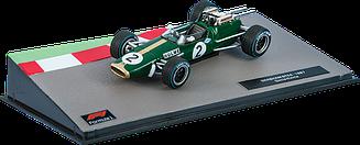 Formula 1 (Формула 1) Centauria (1:43) №23 - Brabham BT24 Денни Халм (1967)
