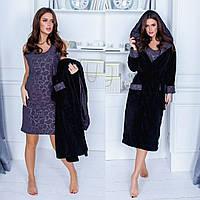 Супер шикарний махровий жіночий халат з теплою ночнушкою та тапочками .Р-ри 42-52