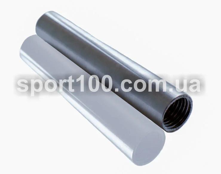 Соединительная трубка для гантелей 30 см (25 мм) (сполучна трубка для гантелей)