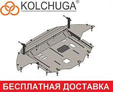 Защита двигателя Hyundai Elantra AD (с 2016 --) объем-1,6GDI; 2,0