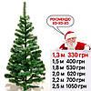 Новогодняя искусственная елка сосна 1,3 м с подставкой (ПВХ) новорічна штучна ялинка з підставкою
