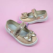 Детские текстильные туфли тапочки Алина золотой бант размер 24,25,26,28 тм Waldi