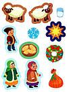 Наліпки для найменших. Веселе Різдво. Автор Сікора Ю.О., фото 2