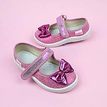 Детские текстильные туфли тапочки Алина розовый бант размер 24,26,27,28,30 тм Waldi