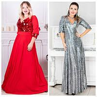 Нарядные женские вечерние и коктейльные платья и костюмы с 42 по 82 размер