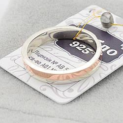 Серебряное кольцо с золотом ЯК281 вес 3.3 г размер 16