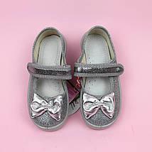 Детские текстильные туфли тапочки Алина серебряный бант размер 24,30 тм Waldi, фото 3