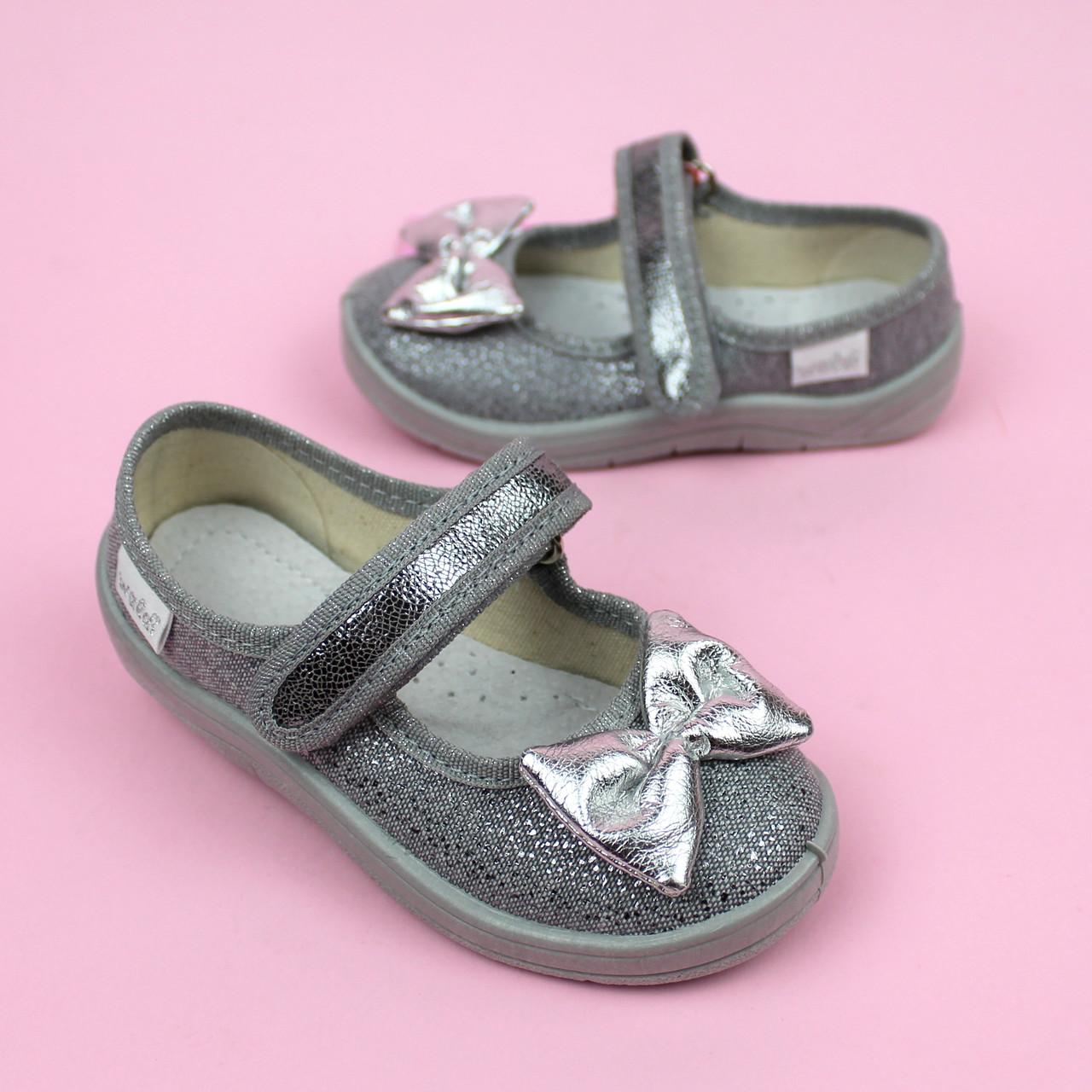 Детские текстильные туфли тапочки Алина серебряный бант размер 24,30 тм Waldi
