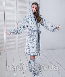 Халатик подростковый и сапожки Eirena Nadine (564-52) рост 152 синий