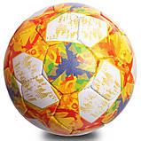 М'яч футбольний №5 Гриппи 5сл. JUVENTUS FB-0908, фото 2
